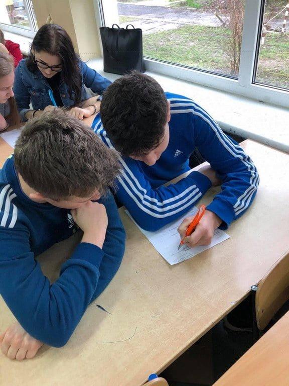 """""""Łamigłówki matematyczne"""" – etap pierwszy 2020"""