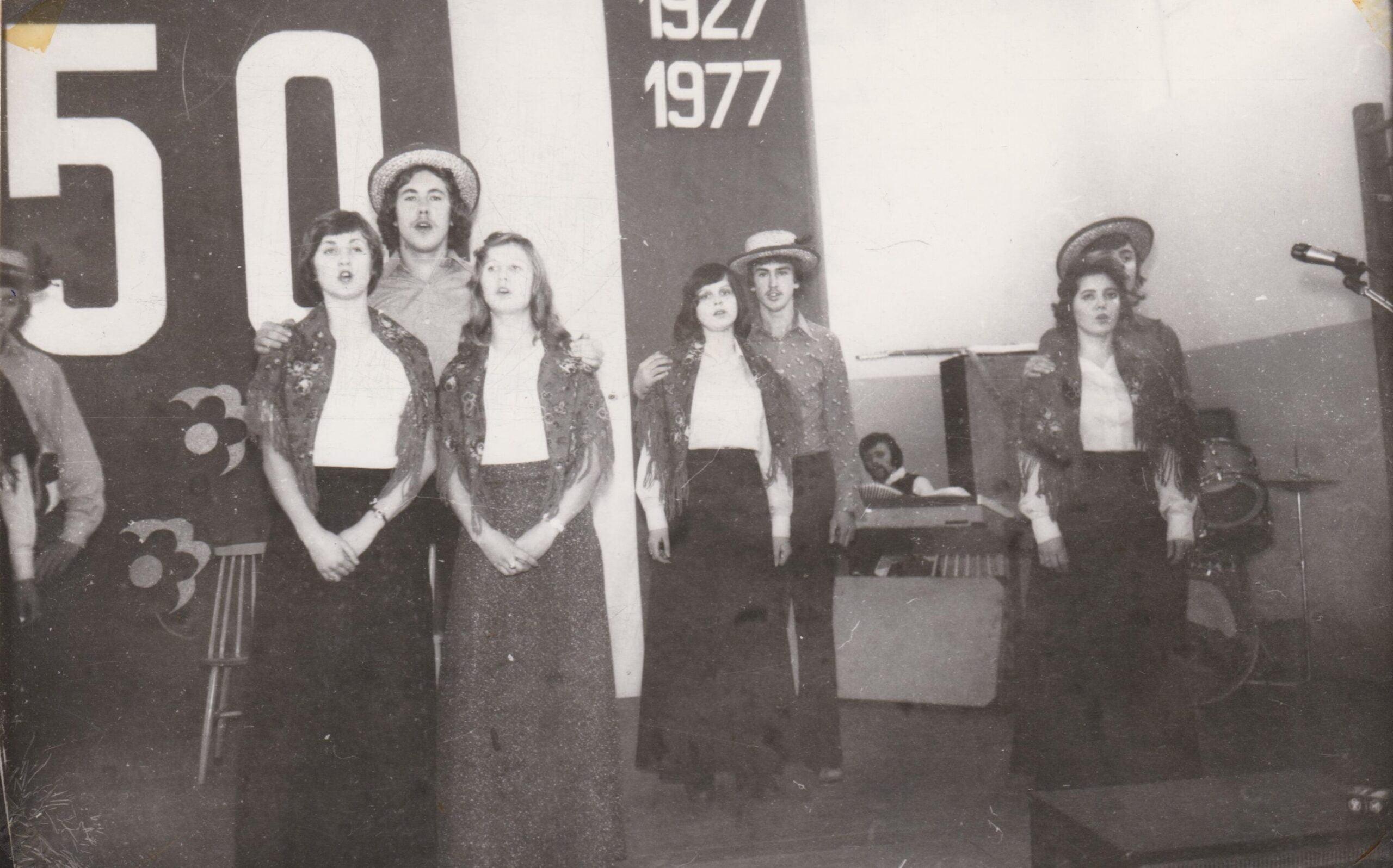 Historia RCEZ lata 1975-1976